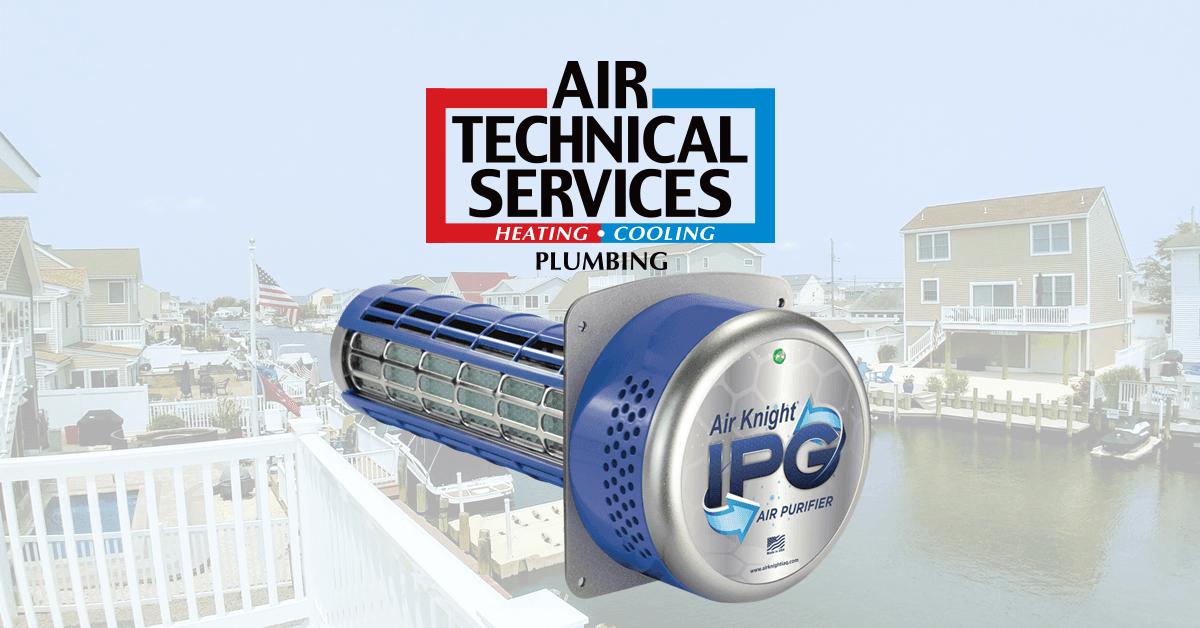 High Performance Indoor Air Purifier